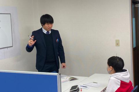英検クラス4級の個別指導クラス 授業風景